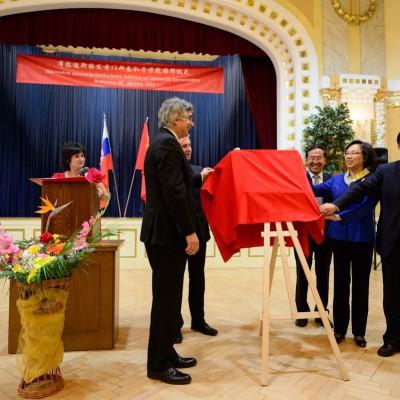Otvárací ceremoniál Konfuciovho inštitútu pri UK (16)