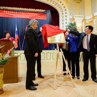 Otvárací ceremoniál Konfuciovho inštitútu pri UK (17)