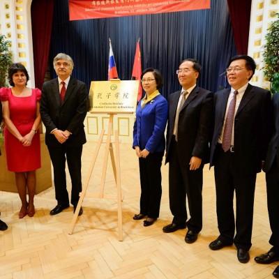 Otvárací ceremoniál Konfuciovho inštitútu pri UK (18)