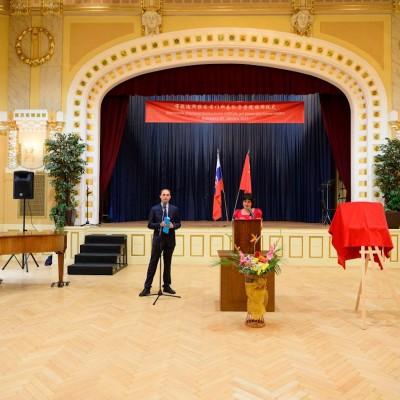 Otvárací ceremoniál Konfuciovho inštitútu pri UK (5)