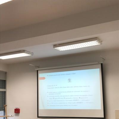 Konferencia Čínsky jazyk výzvy a úskalia výučby (12)