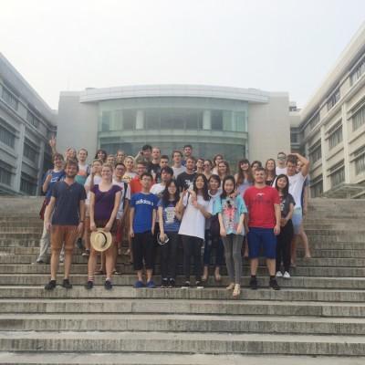 Areál univerzity SUIBE v šanghajskej štvrti Sung-ťiang