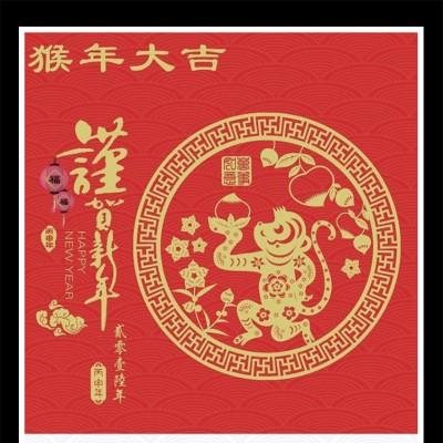 Tradície čínskeho Nového roka (1)