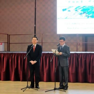 Prezentácia Konfuciovho inštitútu pri UK na Dni čínskej kultúry (1)