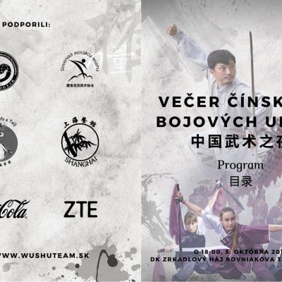 2 Pozvánka na Večer čínskych bojových umení 2019